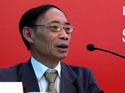 2006中国信用高峰论坛