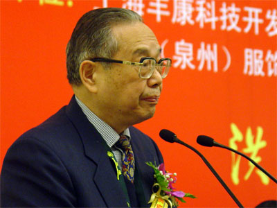 """""""中国走向世界""""企业成就奖评选结果"""