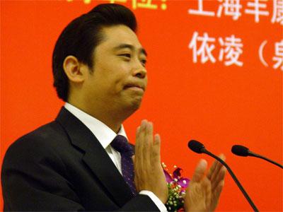 2006中国最具影响力财富榜:张朝阳榜上有名