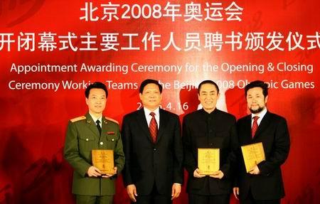 北京奥运会公布开闭幕式导演名单 总导演张艺谋
