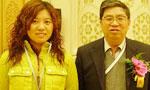 2006中国财富论坛,搜狐财经,财富人物,财富企业
