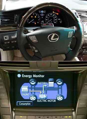 雷克萨斯LS600h Hybrid 亮相纽约车展(图)