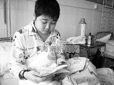 13岁男孩是非婚所生 患白血病生父不愿借钱