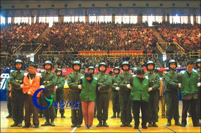 mj567严打公判-贵阳市 4.14 打击毒品犯罪活动公判大会纪实图片