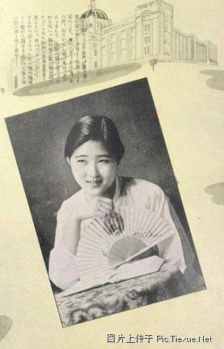 19世纪的朝鲜艺伎