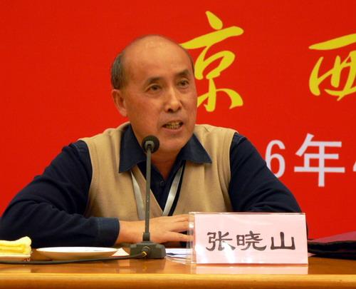 张晓山:有关社会主义新农村建设的几个问题