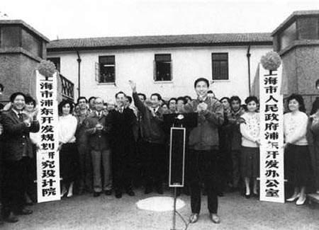 """浦东16年:打造中国改革开放强力""""引擎""""(图)"""