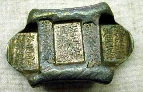 中国民间私铸的银元宝