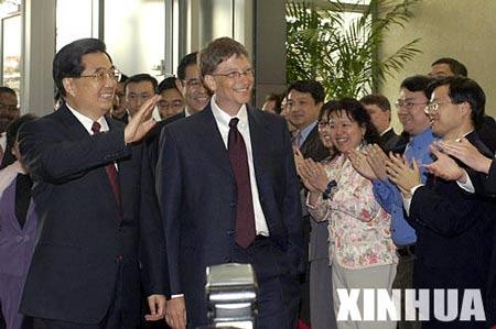 胡锦涛参观微软公司总部(组图)