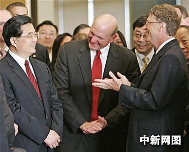 胡锦涛参观微软总部 与美国小学生交流心得(图)
