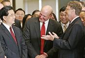 胡锦涛访问美国、沙特、摩洛哥、尼日利亚、肯尼亚