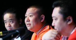 郭德纲北京召开发布会 公开向汪洋道歉(组图)