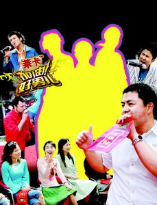 ,东方卫视大型真人秀节目《加油!好男儿》海选第一场预选赛在淮海图片