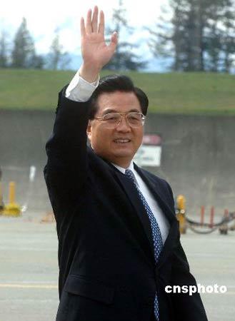 图:胡锦涛结束对西雅图的访问