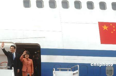 图:胡锦涛飞往首都华盛顿