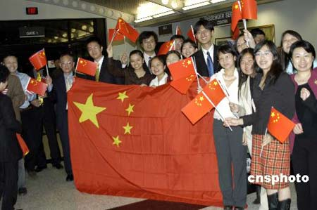 图:华盛顿侨学界代表欢迎胡锦涛主席