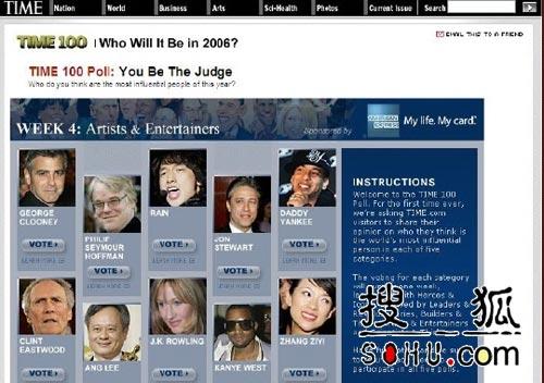 时代周刊评全球最具影响力百人 RAIN有望入选