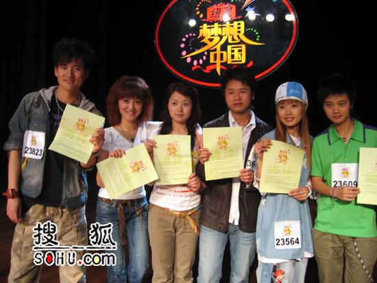 《梦想中国》重庆赛区:晋级赛6强