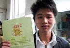 《梦想中国》重庆赛区