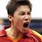 第48届世乒赛团体赛,马琳,张怡宁,王励勤