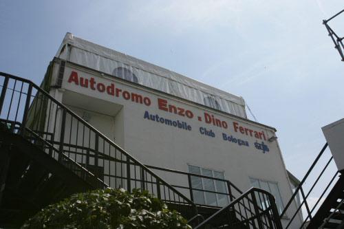 组图:搜狐F1特派记者发自伊莫拉 圣马力诺采风