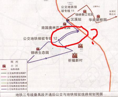 海珠番禺60楼盘11条公交通地铁图片