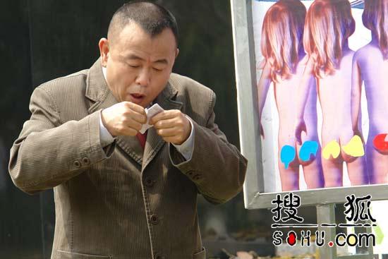 电视剧《精豆儿》精彩剧照24