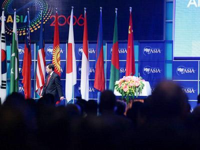 博鳌亚洲论坛 2006 年年会开幕式现场(三)