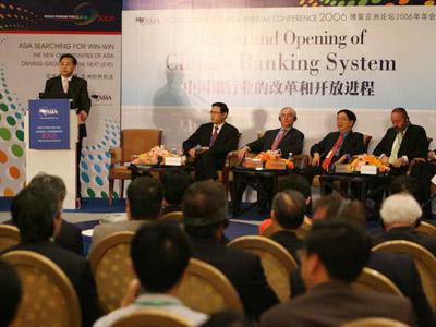 分会 3 :中国银行业的改革和开放进程