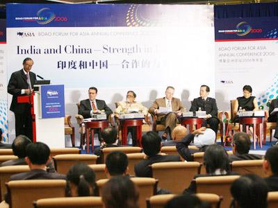 图:分会5:印度和中国 -- 合作的力量