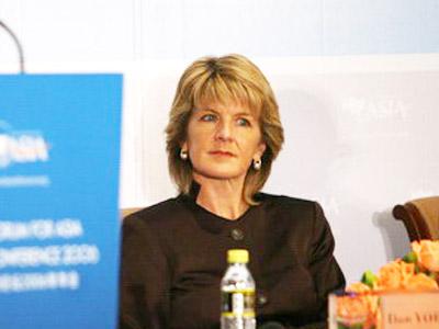 图:特邀嘉宾:澳大利亚教育、科学与培训部部长,兼任协助总理负责妇女事务的部长朱丽·比肖璞