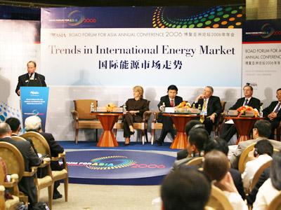 分会4:国际能源市场走势