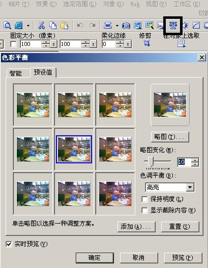 PhotoImpact 10应用指南:快速做出PS照片效果