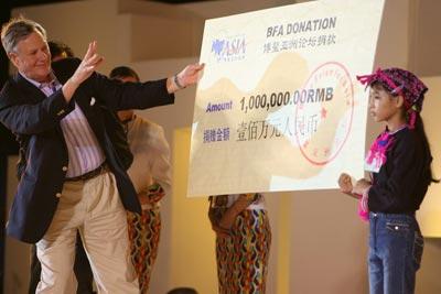 图:博鳌之夜:博鳌亚洲论坛向小学捐助100万元