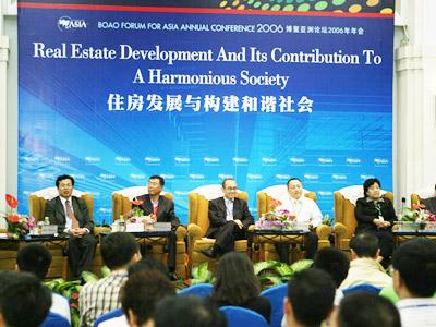 图:分会7:住房发展与构建和谐社会
