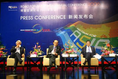 图:2006年博鳌亚洲论坛新闻发布会