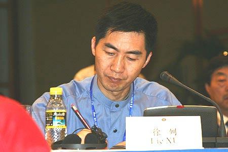 南方人物周刊执行主编徐列博鳌亚洲论坛