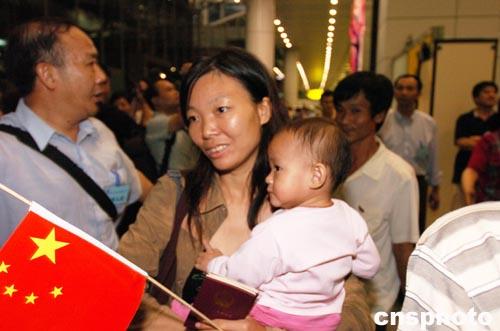 组图:310名旅居所罗门侨胞抵达广州