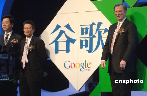近7000网民签名反对Google中文新名谷歌