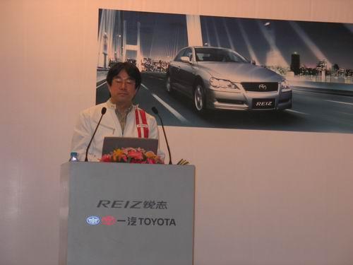 REIZ锐志主任工程师大井敏裕先生讲话稿