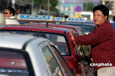 油价上涨多个行业叫苦 北京的哥每月多交300元