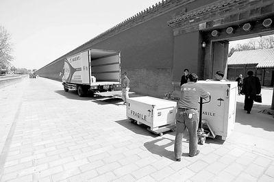 故宫博物院镇院之宝立鹤方壶被护送回河南