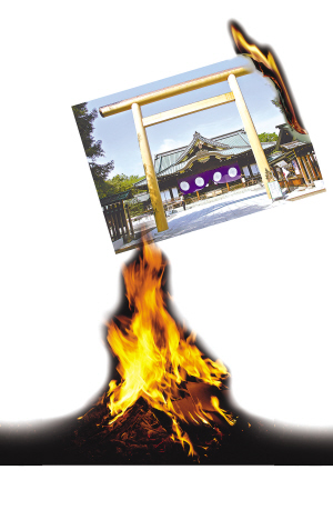 麦克阿瑟曾想火烧靖国神社