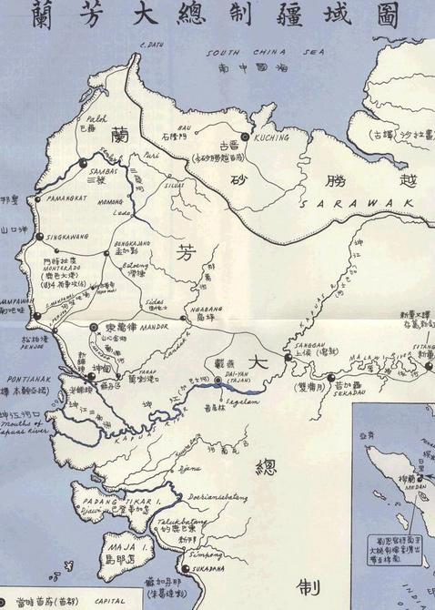 华人罗芳伯在海外建立的兰芳共和国