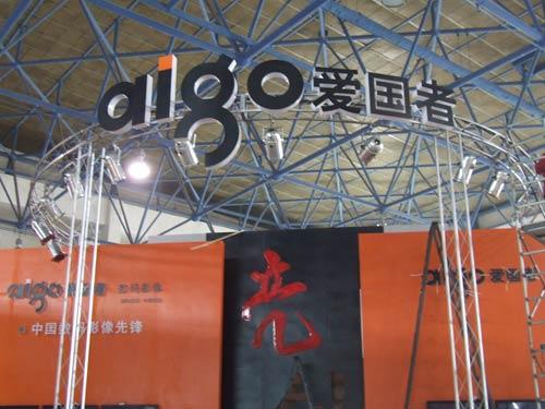 2006年P&E现场:爱国者展台