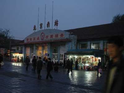 北京南站下月中旬封站 总投资63亿元2007年完工