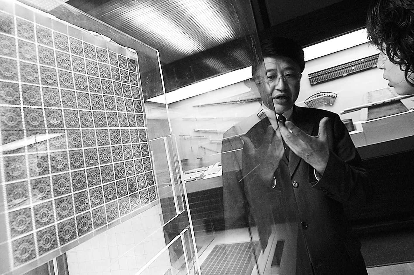 北京税务博物馆展出明清税票(图)