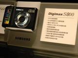 三星S800