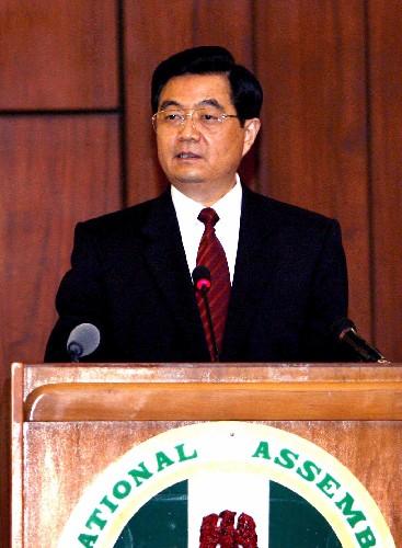专家谈胡锦涛在尼重要演讲 患难兄弟战略伙伴