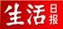 搜狐教育-生活日报
